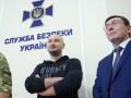 Луценко рассказал детали о