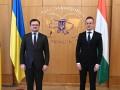 Кулеба отреагировал на угрозы венграм украинского происхождения