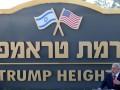 Израиль назовет поселение на Голанских высотах в честь Трампа