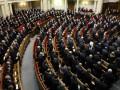 Комитет ВР предлагает создать Консультативный совет по вопросам будущего