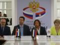 Сербия заключила соглашение с крымским Артеком