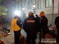 Взрыв в Киеве: Полная картина на текущий момент