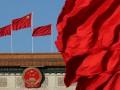 Китай призвали прекратить цензуру в СМИ