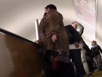 В метро Киева распылили неизвестное вещество