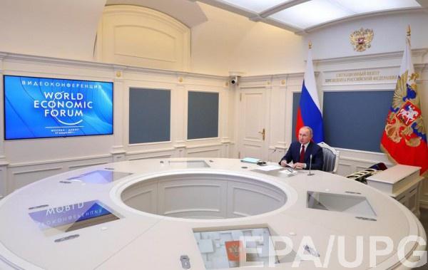 Путин выступил на форуме в Давосе