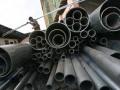 Shell намерена закупать продукцию подконтрольной Пинчуку Интерпайп - Ъ