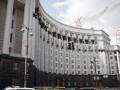 Кабмин уволил заместителя министра энергетики Светелика