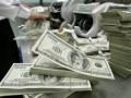 Налоговая намерена запретить иностранному бизнесу выводить прибыль за пределы Украины