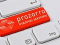 Состоялся тестовый аукцион в системе ProZorro.Продажи