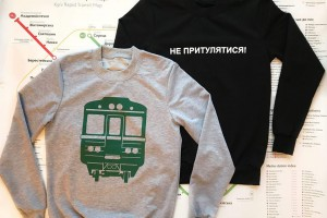 Сувениры в метро: Сколько стоит память о столичном метрополитене