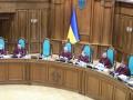 У Зеленского хотят заменить судей Конституционного суда