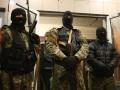 В Донецке неизвестные захватили помещение налоговой
