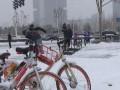 В Китае из-за непогоды погиб 21 человек