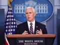 У работника аппарата вице-президента США выявили COVID-19