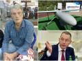 Итоги 29 августа: Отставка Ложкина, украинский ударный беспилотник и Ющенко на рынке