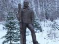 Челябинцы установили в горах двухметрового Путина
