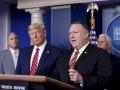 Вашингтон пересматривает объем финансирования ВОЗ