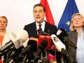 Вице-канцлер Австрии ушел в отставку