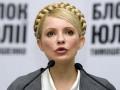 Тимошенко: Власенко виноват только в том, что защищает меня