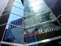 Агентство Fitch повысило рейтинг Украины