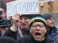 Половина украинцев не видят достойных политиков и партий - опрос