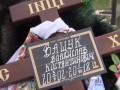 Под Киевом школьник покончил с собой на глазах у возлюбленной