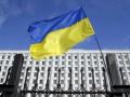 В Украине наступил день тишины