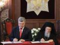 Порошенко и Варфоломей подписали договор