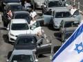 Израиль на две минуты замер в память о Холокосте