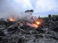 Боевики ДНР готовы передать Нидерландам останки жертв MH17