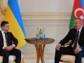 В Баку началась встреча президентов Украины и Азербайджана