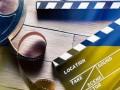 Госфинансирование получит 101 украинский фильм