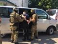 В Полтавской области задержали
