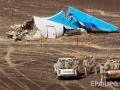 Власти Египта впервые признали катастрофу А321 над Синаем терактом
