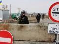 На админгранице с Крымом закрыли пункты пропуска
