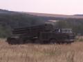 На Донбассе украинские военные проверили боеготовность Ураганов