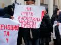 Под Радой снова митинги: Центр перекрыт