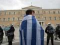 В Греции готовятся к общенациональной забастовке
