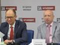 Объединенная оппозиция планирует провести съезд 15 октября без участия прессы - источник