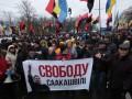 В Киеве сторонники Саакашвили вышли на марш поддержки