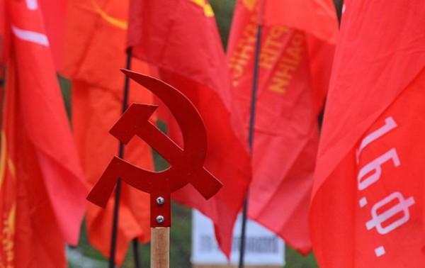 В Раде готовят запрет коммунистической идеологии