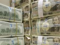 Япония обвиняет США в валютной войне