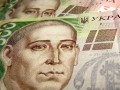 Курсы валют на 10 октября: гривна замерла