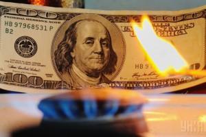 В Украине будут дважды в год проводить перерасчет цен на газ