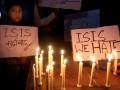 В Германии задержан помогавший Исламскому государству россиянин