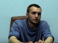 На Донбассе в плен попал военный из 30-й бригады ВСУ