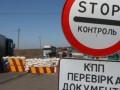 Больных из ОРДЛО не будут пускать на подконтрольную Украине территорию
