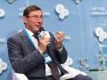 Янукович украл годовой бюджет страны - Луценко