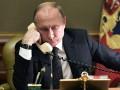 Путин обсудил с главами Армении и Азербайджана ситуацию в Карабахе
