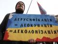 В Украине выросла квота украиноязычного продукта на радио и ТВ